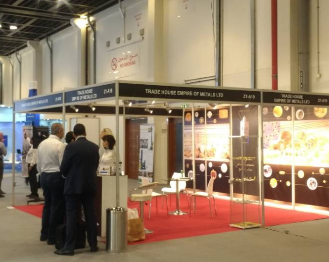 368.jpg - GulFood Manufacturing 2017